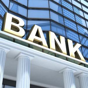 Банки Реутова