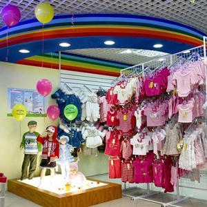 Детские магазины Реутова