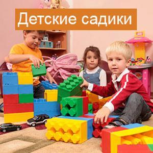 Детские сады Реутова