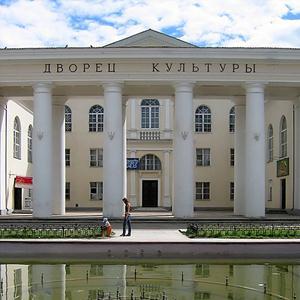Дворцы и дома культуры Реутова