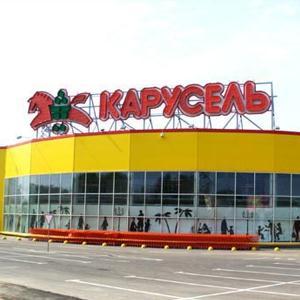 Гипермаркеты Реутова