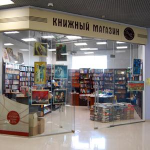 Книжные магазины Реутова
