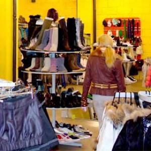 Магазины одежды и обуви Реутова
