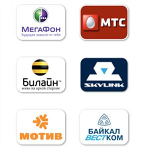 Операторы сотовой связи Реутова