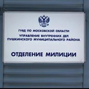 Отделения полиции Реутова