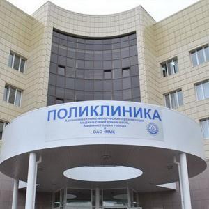 Поликлиники Реутова