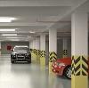 Автостоянки, паркинги в Реутове