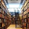 Библиотеки в Реутове