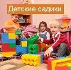 Детские сады в Реутове