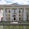 Дворцы и дома культуры в Реутове