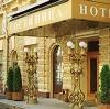 Гостиницы в Реутове