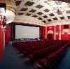 Кинотеатры в Реутове