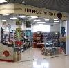 Книжные магазины в Реутове