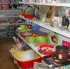 Магазины хозтоваров в Реутове