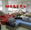 Магазины мебели в Реутове