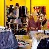 Магазины одежды и обуви в Реутове
