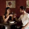 Рестораны, кафе, бары в Реутове