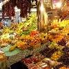 Рынки в Реутове