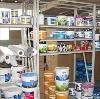 Строительные магазины в Реутове