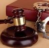 Суды в Реутове