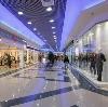 Торговые центры в Реутове