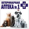 Ветеринарные аптеки в Реутове