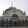 Железнодорожные вокзалы в Реутове