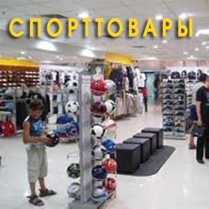 Спортивные магазины Реутова