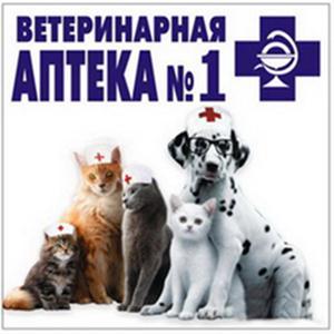 Ветеринарные аптеки Реутова