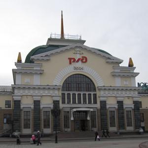 Железнодорожные вокзалы Реутова